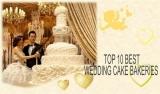 10 อันดับร้านเค้กที่สามารถทำเค้กแต่งงานได้สวยที่สุดจนแทบไม่น่าเชื่อ