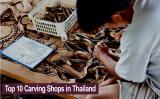 10 ร้านให้บริการเเกะสลักในประเทศไทย งานเนี้ยบ งานละเอียด ตรงใจลูกค้า