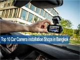 10 ร้านติดตั้งกล้องหน้ารถในกรุงเทพ ลูกค้าเยอะ โดยทีมงานมืออาชีพ