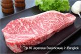 10 ร้านเนื้อย่างญี่ปุ่นพรีเมียมยอดนิยม