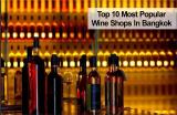 10 ร้านไวน์กรุงเทพฯ บรรยากาศสุดหรู