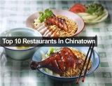 10 ร้านอาหารเยาวราช เฮง เฮง กินอิ่มเสริมชีวิตดีรับตรุษจีนในกรุงเทพ