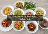 เปิดวาร์ป 10 ร้านข้าวแกงอร่อยอิ่มคุ้มในกรุงเทพ ราคาไม่ถึงร้อยก็แฮปปี้
