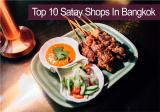 10 ร้านเนื้อสะเต๊ะอร่อยหนานุ่ม ฟินตัวลอยที่ต้องลองในกรุงเทพ