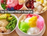 10 ร้านทับทิมกรอบ หอมอร่อย ที่ชาวกรุงเทพห้ามพลาด