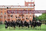 แนะนำ 10 โรงเรียนนานาชาติที่คุณพ่อคุณแม่ต้องไม่พลาด