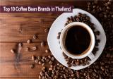 10 อันดับ เมล็ดกาแฟสำหรับทำกาเเฟเย็นยอดนิยม