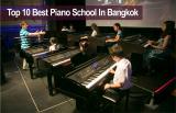 10 โรงเรียนสอนเปียโนในกรุงเทพฯ หลักสูตรแน่น ได้มาตรฐาน