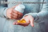 ทำความรู้จักกับ 10 Acetyl – L-Carnitine อาหารเสริมบำรุงสมองจากความเหนื่อยล้า 2021