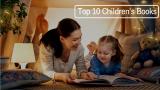 10 หนังสือเด็ก ยอดนิยมในปี 2021 (อ่านง่าย,เนื้อหาดี,อ่านแล้วปลอดภัยเสริมประสบการณ์)